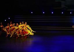 dance-14310_640