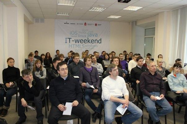 A 2012 PCBI IT-Weekend session in full swing